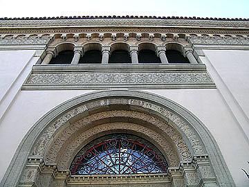 Heinz Building facade - photo by Daniella Thompson